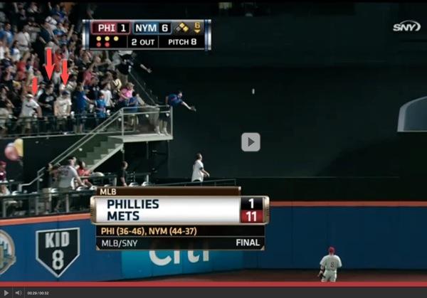 Neulich beim Mets Spiel
